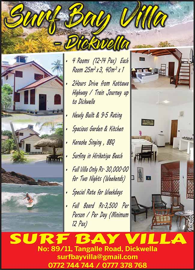 Surf Bay Villa , Dickwella - Enjoy Your Weekend In Down South.