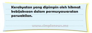 bunyi sila keempat Pancasila www.simplenews.me
