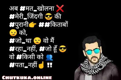 dabang status in hindi, dabang status