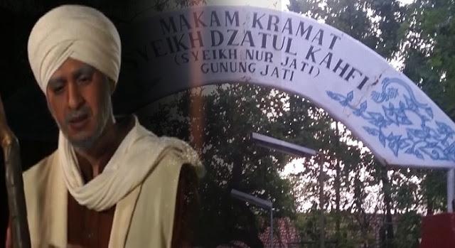Riwayat Syekh Nurjati Sang Maha Guru