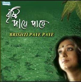 Dekhecho ki take Lyrics in Bengali-Subhamita Banerjee