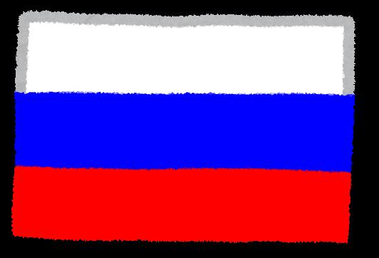 https://1.bp.blogspot.com/-4sFgu-DEXCA/U2tIfMudQgI/AAAAAAAAgcU/5djnQvGUjmk/s800/Russia.png