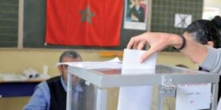 انتخابات 8 شتنبر.. هذه هي فترة إيداع الترشيحات!