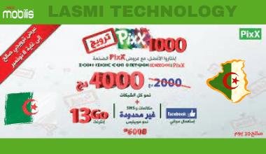 Promo PixX 1000 موبيليس