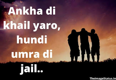 Punjabi Status On Friendship