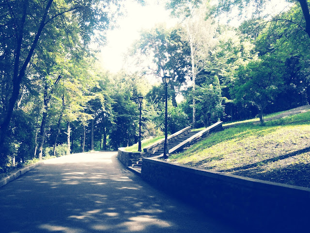 Хрещатый парк Киев