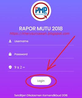 File Pendidikan Cara Download Rapor PMP 2018 Dalam Bentuk Exel