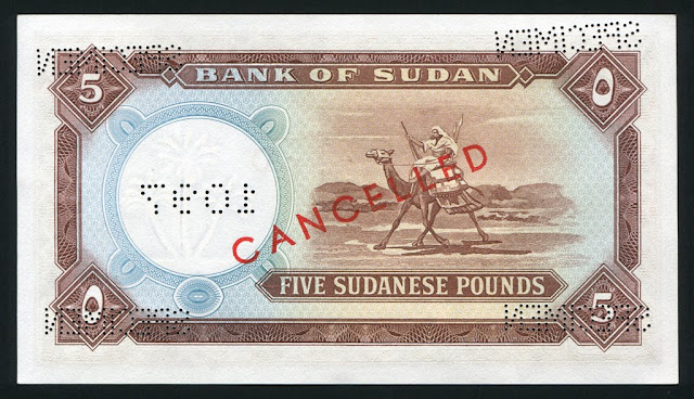 world paper money Currency Sudan 5 Pounds banknote