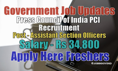 PCI Recruitment 2021