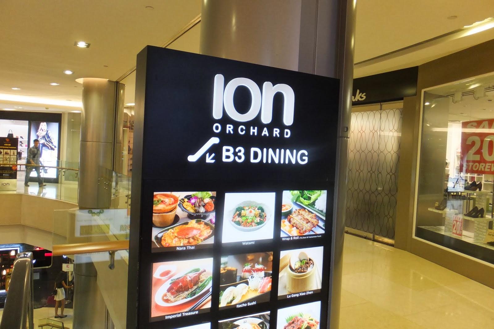 singapore-ion-orchard アイオンモール