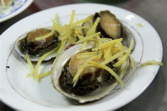 món đặc sản quý hiểm bào ngư Nha Trang