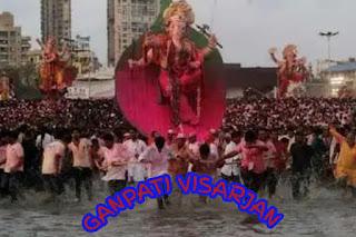 Ganesh visarjan 2019 mumbai