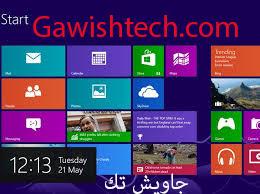 تحميل ويندوز 8.1 Windows مجانا النسخة الاصلية النهائية كاملة برابط واحد من ميديا فاير