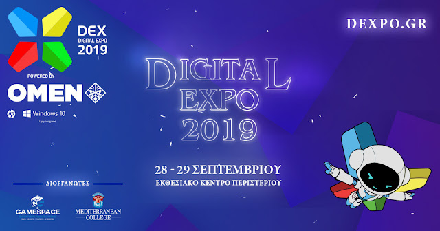 Digital Expo 2019 Powered by OMEN: Το Gaming Event που δεν θες να χάσεις!!