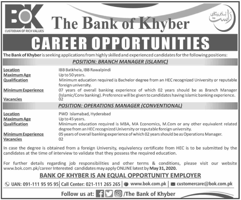 Bank of Khyber BOK Jobs 2020 for Operation Manager (Hyderabad)