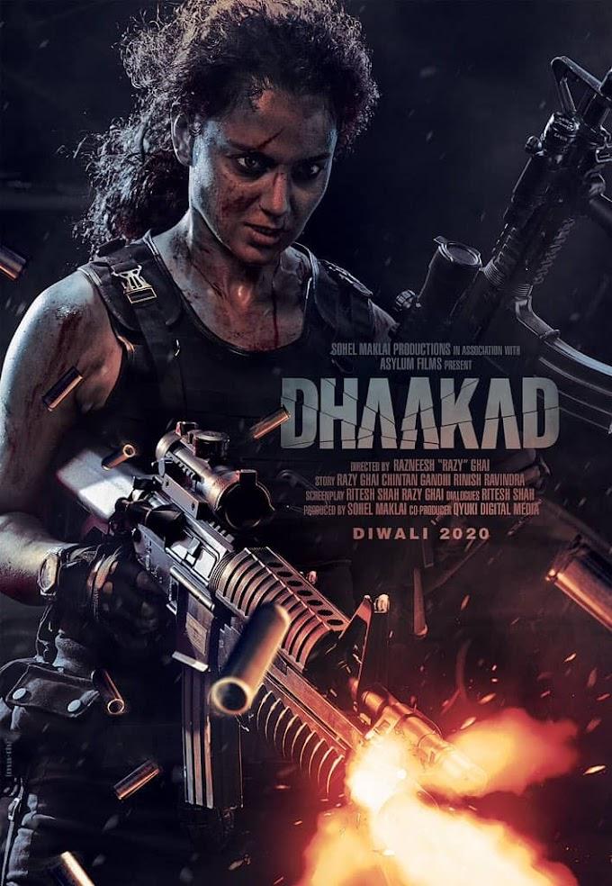 कंगना राणावत की अपकमिंग एक्शन फिल्म धाकड़(Dhaakad) का नया पोस्टर जारी