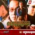 CH3_Thai Lakorn_ Norok Chong Kraoy [01EP]