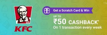 KFC Offer - Get Upto Rs.50 Cashback