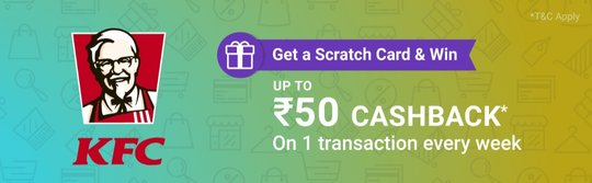 KFC Offer - Get Upto Rs.50 Cashback