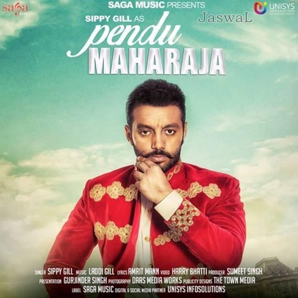 Pendu Maharaja