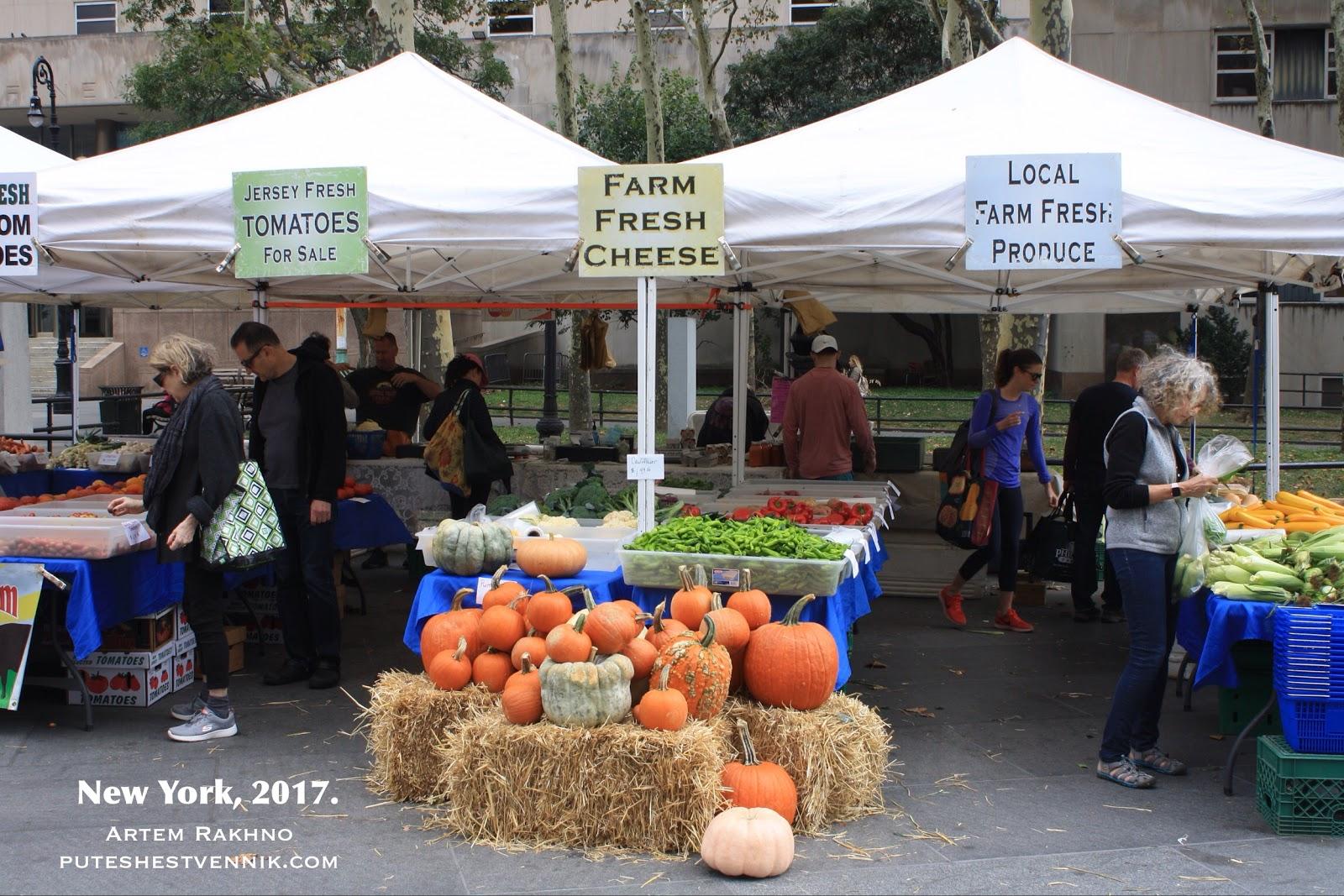 Тыквы на овощном рынке в Нью-Йорке