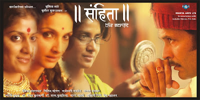 Our Marathi Film Samhita-The Script Released Today