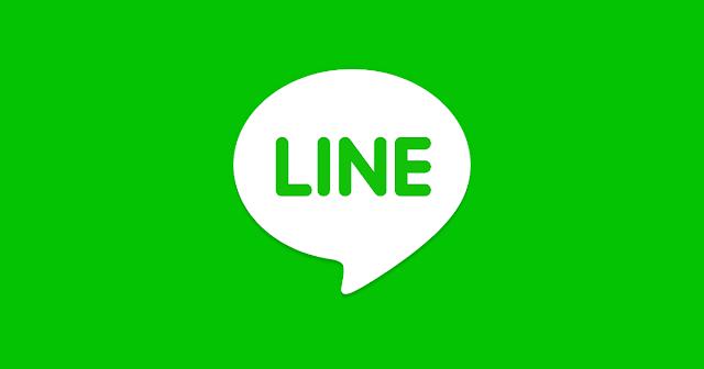 برنامج line للأندرويد