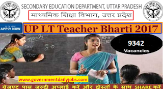 UP%2BTeachers Online Form Filling Govt Jobs on