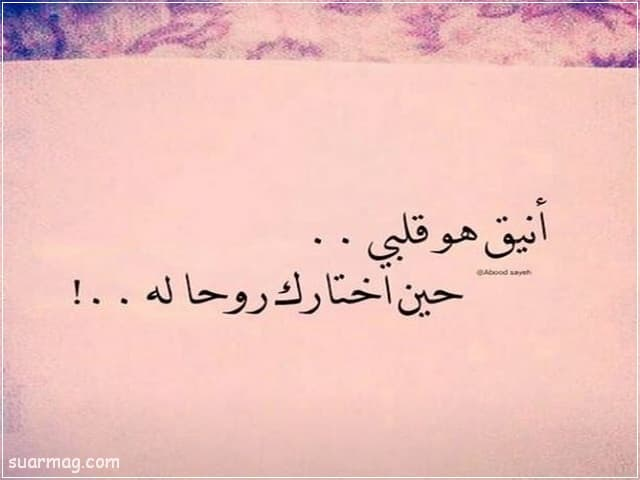 صور مكتوب عليها كلام حب 13 | written love photos 13