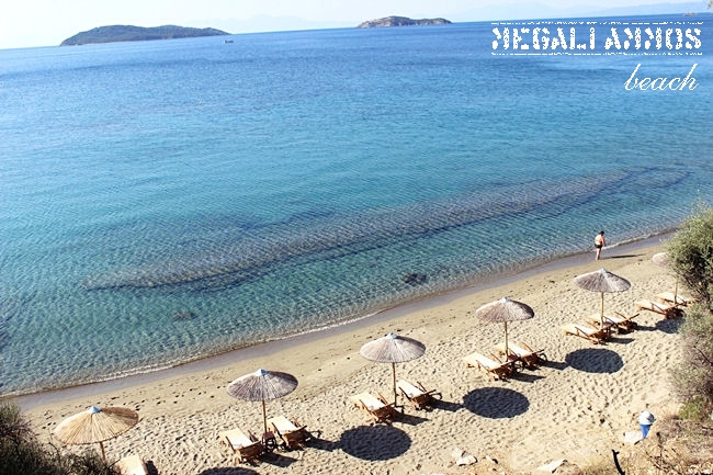 Skiathos island Megali ammos beach.Skijatos ostrvo Megali ammos plaza.