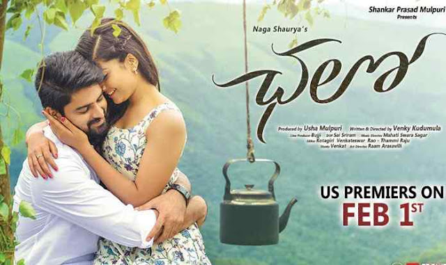 Chalo Movie first day collections
