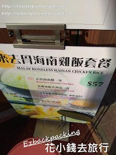 大埔紅橋餐廳餐牌