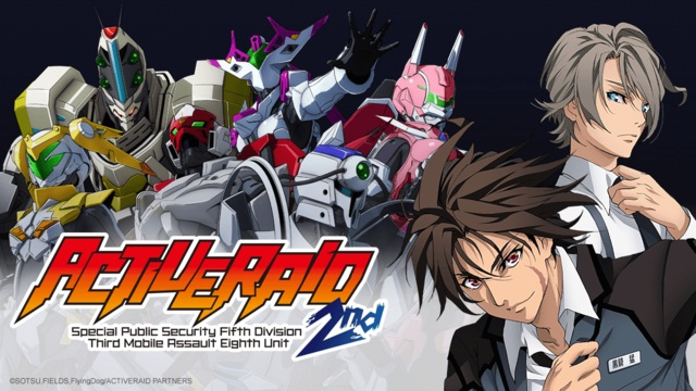 Active Raid Season 2 Subtitle Indonesia