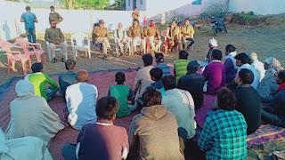 ग्राम खिरदा मै हुई शांति समिति की बैठक