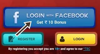 log in with facebook get 10 bonus par click kare