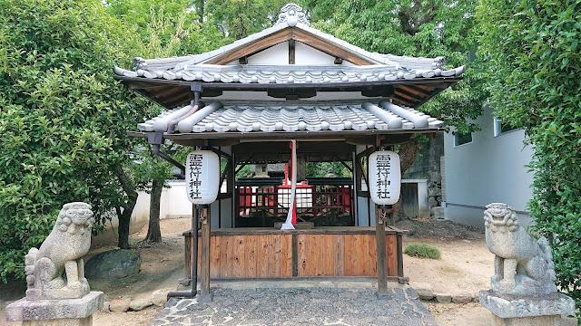 奈良公園 鎮宅霊符神社