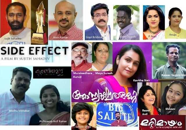Kerala State Television awards 2019