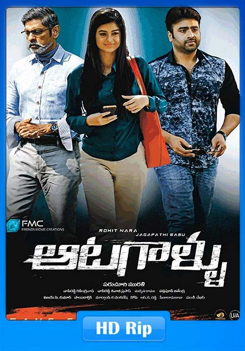 Aatagallu 2019 720p Hindi Dubbed WEBHD x264 | 480p 300MB | 100MB HEVC