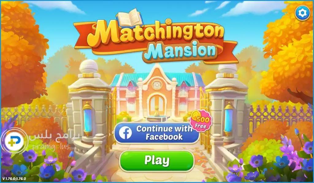 كيفية لعب لعبة قصر ماتشينجتون