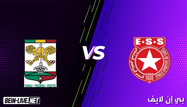 مشاهدة مباراة النجم الساحلي وجراف دي داكار بث مباشر اليوم بتاريخ 09-03-2021 في كأس الكونفيدرالية الافريقية