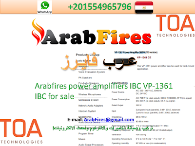 Arabfires power amplifiers IBC VP-1361 IBC for sale