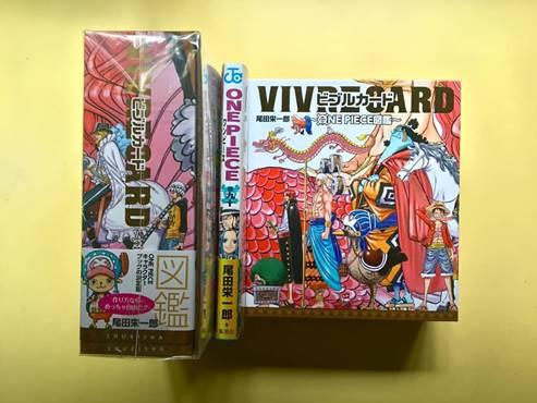 harga One Piece Vivre Card Databook