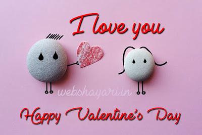valentines day imag