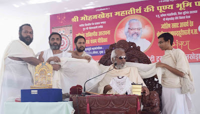 Mahamangalik-grand-event-after-Suri-Mantra-worship-at-Shri-Mohankheda-Mahathirtha