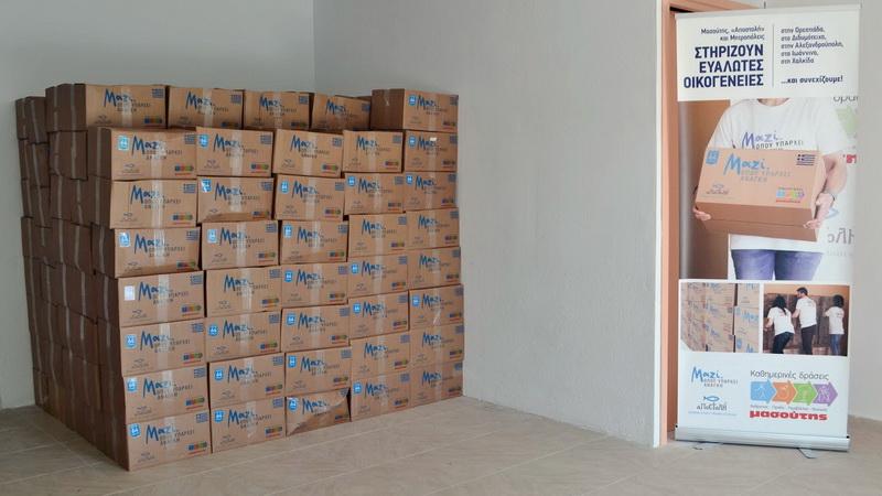 Αλεξανδρούπολη: Διανομή τροφίμων σε άπορες οικογένειες από την ΑΠΟΣΤΟΛΗ και τον ΜΑΣΟΥΤΗ