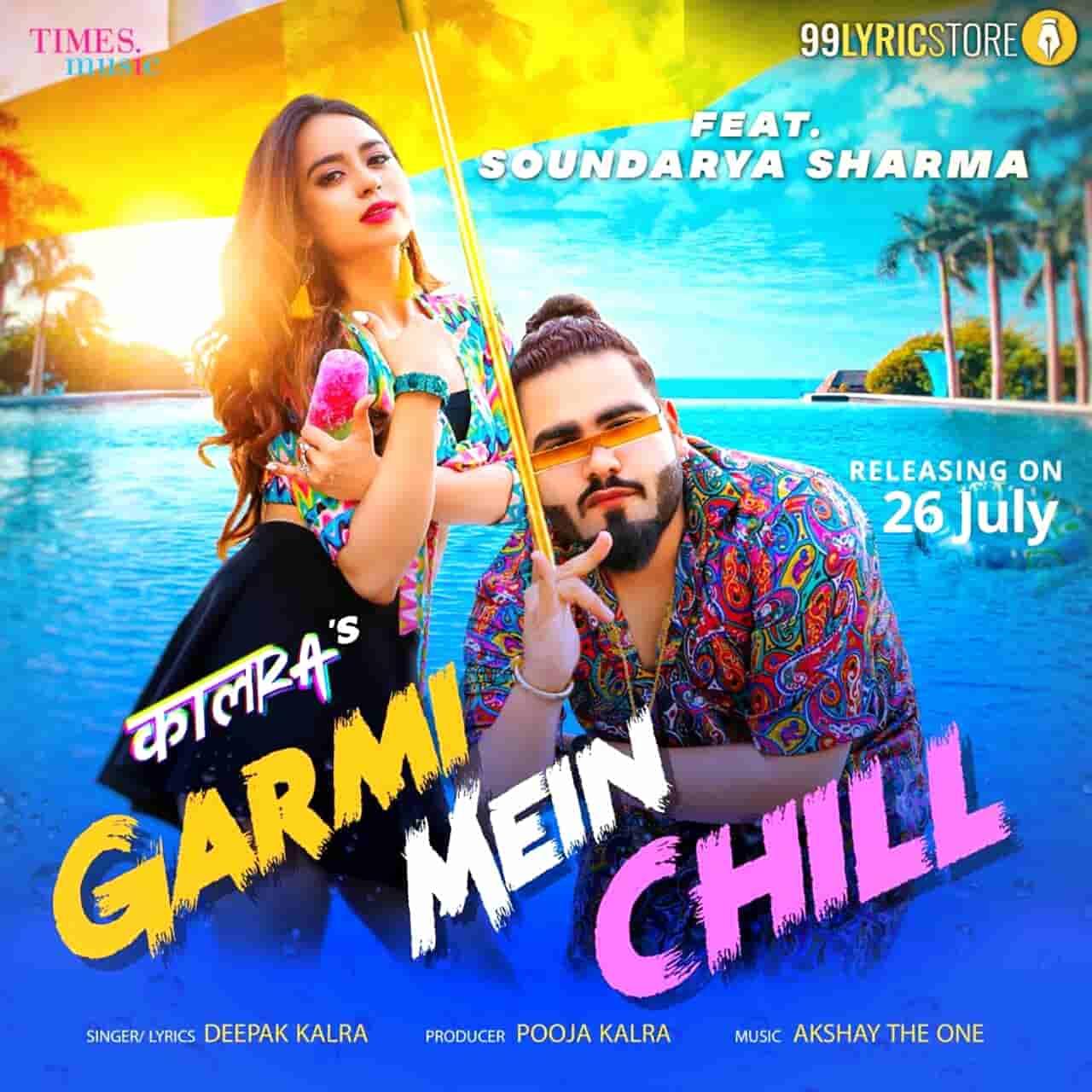 Garmi Mein Chill Lyrics Sung by Deepak Kalra