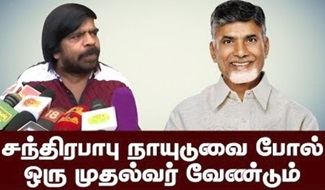 T.Rajendar | IBC Tamil Tv | TN Politics News