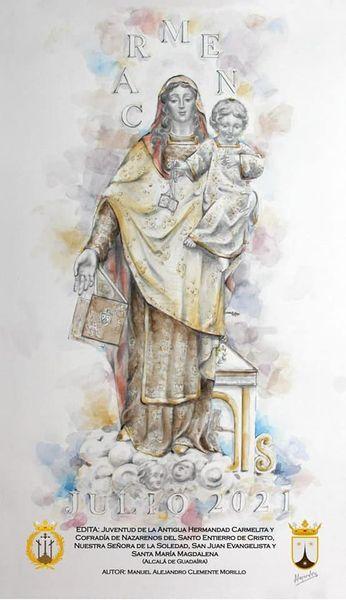 Cartel de la Virgen del Carmen de Alcalá de Guadaira 2021