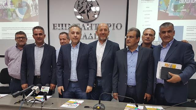 Η Έκθεση των Επιμελητηρίων Πελοποννήσου και των Επιχειρηματιών άφησε τις καλύτερες εντυπώσεις