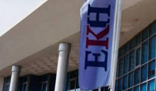 تفاصيل تُنشر لأول مرة مفاجاة جديدة في قضية المليار دولار بـ«القابضة المصرية الكويتية»